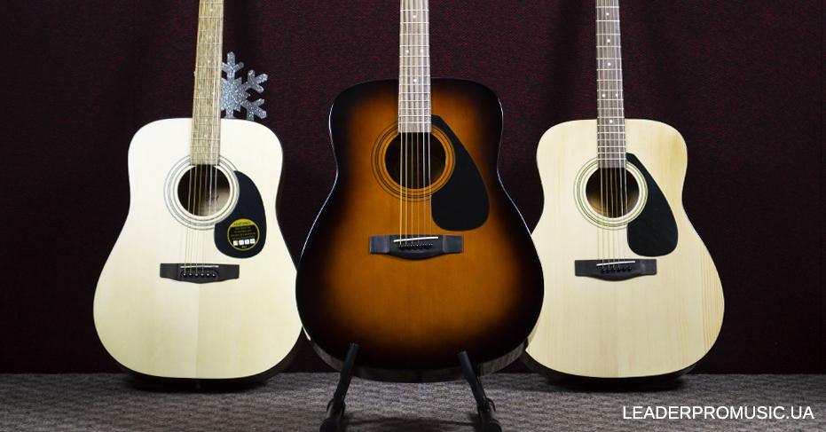 ТОП-3 акустичних гітар