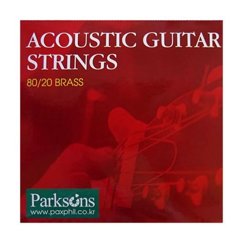 Изображение струн для акустической гитары Parksons S1048 – Front Side View Leader Promusic